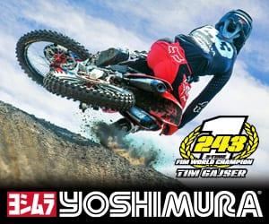 Yoshimura_SwapMoto_TimGajser_2019_MXGP_Champ_300x250